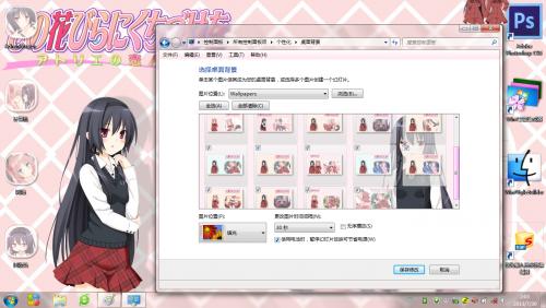 【win7主题】百合游戏花吻在上-亲亲动漫网