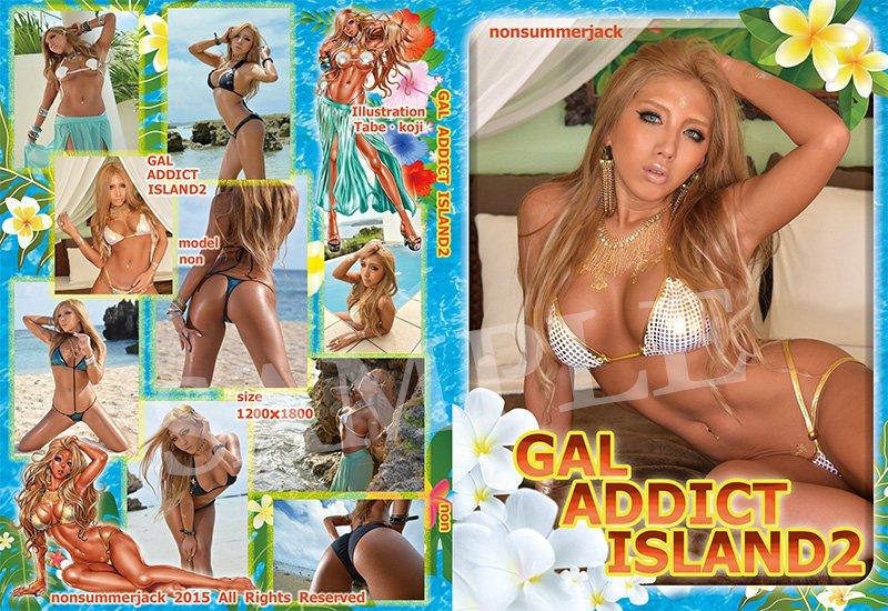 Nonsummerjack – Gal Addict Island 2