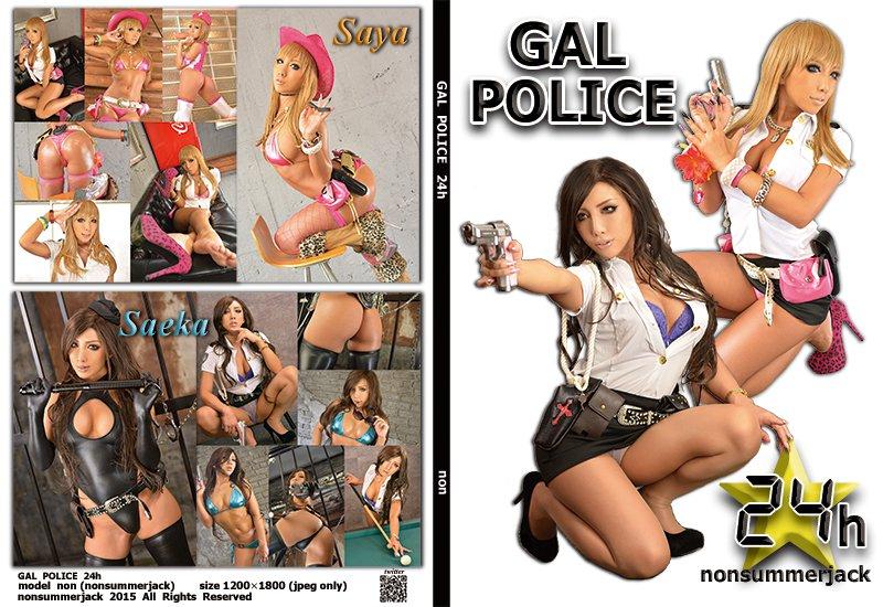 [nonsummerjack] GAL POLICE 24h