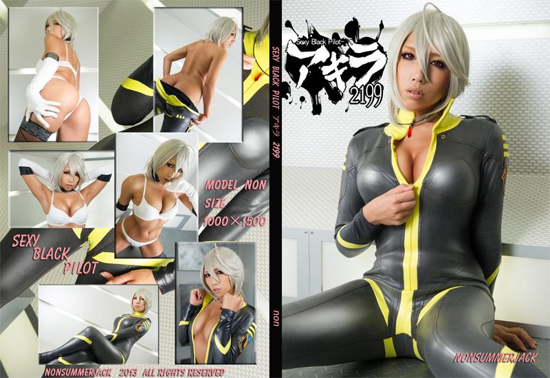 [nonsummerjack] Sexy Black Pilot アキラ 2199