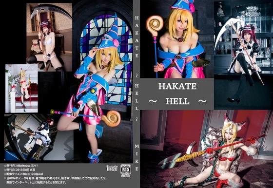 Hakate ~HELL~