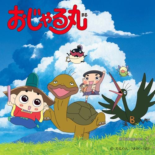 NHK 制作人被捶,日本声优小西宽子说明 NNK 制作人中饱私囊威胁声优-亲亲动漫网