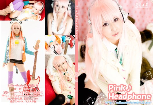 [COSPLAY] PinkHeadphone